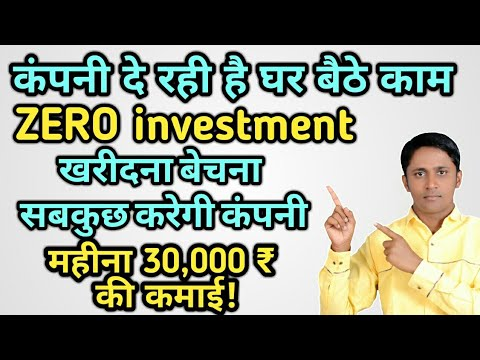 Zero investment से 30,000 income।without investment business ,meesho business