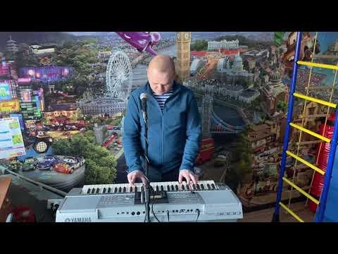 Песня на синтезаторе - Расплескалась синева