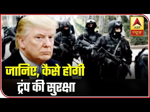 Download  Glimpse Of Trump's Unbreachable Security In India | ABP News Gratis, download lagu terbaru
