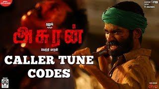 Asuran - Indian Caller Tunes   Dhanush   Vetri Maaran   G. V. Prakash Kumar   Kalaippuli S Thanu