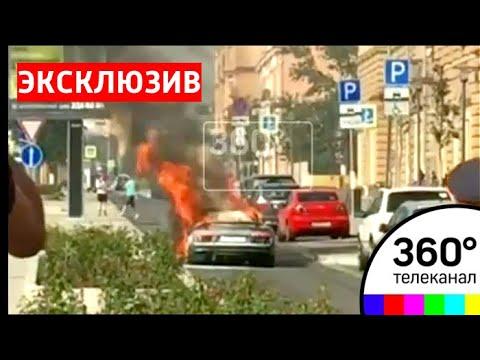 На Садовом сгорела Audi r8 за 7 миллионов в разгар московской жары. Видео очевидца