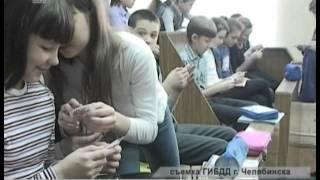 Светоотражающие полоски станут для пешеходов обязательными  Челябинским школьникам раздали специальн