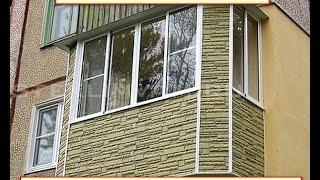 ремонт балконов в харькове2 ремонт, утепление(, 2011-08-16T14:46:23.000Z)