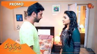Chithi 2 - Promo | 22 April 2021 | Sun TV Serial | Tamil Serial