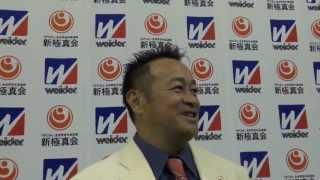 2013年8月18日に東京体育館で開催された、カラテドリームカップ2013全国...