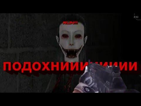 Почти прошла!!! 30\30 Eyes the horror game