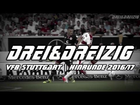 VfB Stuttgart | Hinrunde 2016/17 | Mission Aufstieg