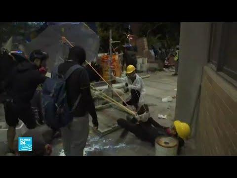هونغ كونغ: هكذا يرشق المتظاهرون الشرطة باستخدام المنجنيق!  - نشر قبل 39 دقيقة