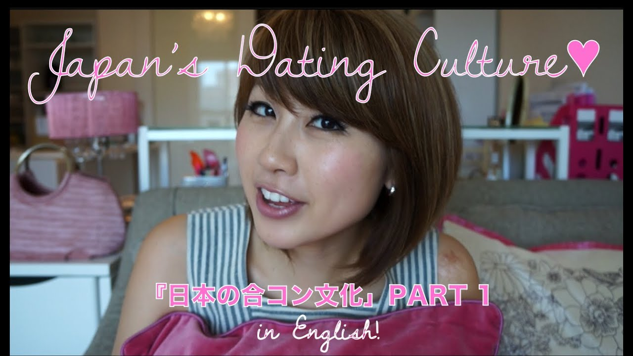 Group dating japan