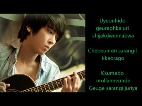 Heartstrings You've Fallen For Me Lyrics