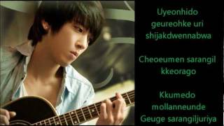 Heartstrings you