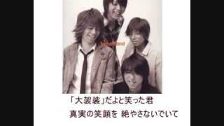 サザーランド2ndシングル「君となら/その瞳のかげり」 2004年12月1日リ...