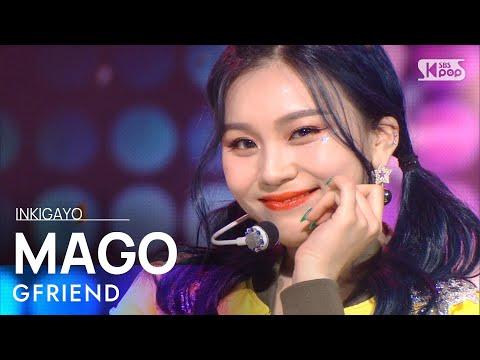 GFRIEND(여자친구) - MAGO @인기가요 inkigayo 20201122