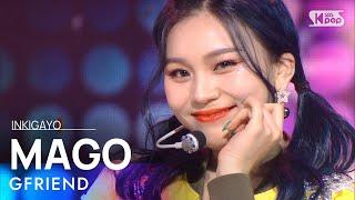 Download GFRIEND(여자친구) - MAGO @인기가요 inkigayo 20201122