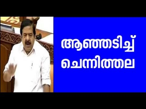 UDF can't be destroyed so easily: Chennithala |Solar report tabled at Assembly