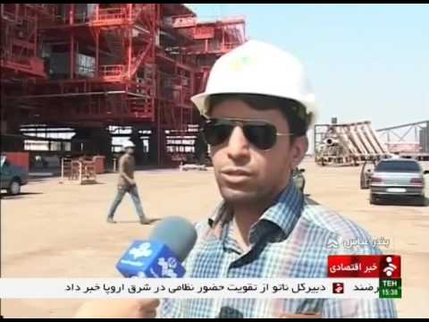 Iran South Pars Gas Condensate field SPD 17 & 18 phases set for launch