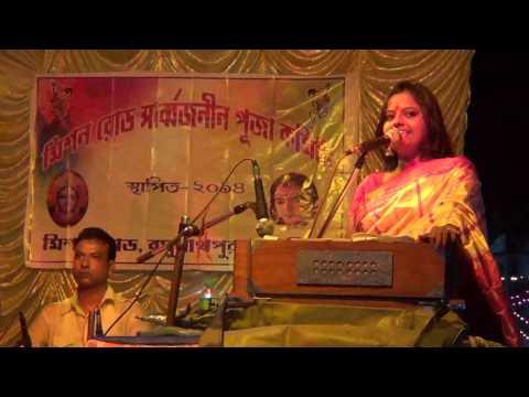 Ei jiban chilo nodir moto gotihara..adhunik song sung by Anamika Mishra