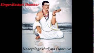 Bhakti Subhaasheya Vachana by Basavanna