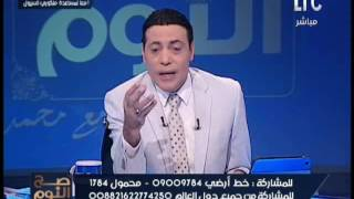 بالفيديو.. الغيطي: حل أزمة الانفجار السكاني سيضع مصر على طريق الأمان