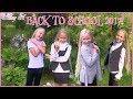 🎒🎓👗СНОВА В ШКОЛУ | BACK TO SCHOOL 2017 | ШКОЛЬНАЯ ФОРМА | Melany A.