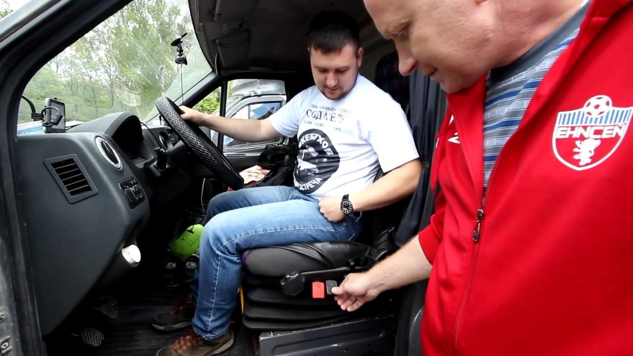 Водительские сиденья на грузовик. Акция. Водительское сиденье на газель некст. 18 000 руб. 15 000 руб. Водительское сиденье на газон некст.