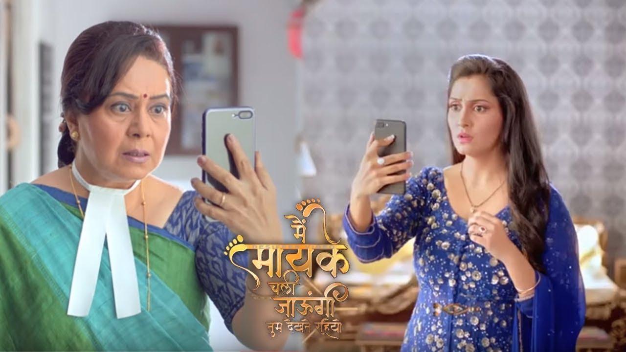 Image result for mai maike chali jaungi serial