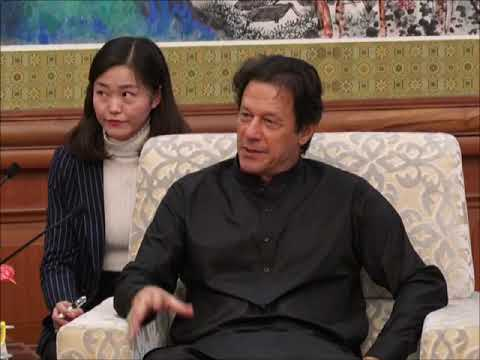 Prime minister Imran Khan China visit Nov 2018.....07