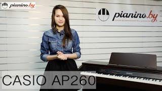 видео Новое пианино Casio Сelviano AP-650