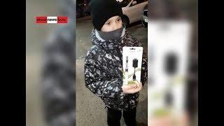 9-летнему мальчику продали электронную сигарету. Real video