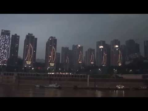 Chongqing Synchronized Building Lights