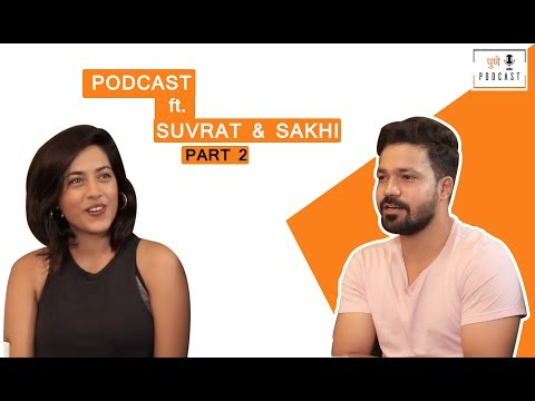 SUVRAT JOSHI & SAKHEE GOKHALE | PODCAST | PART 2