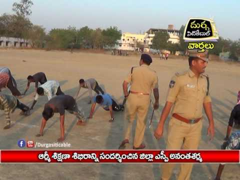 SP Ananth Sharma Visits Army Training Camp In Jagtial |Durga Siti Cable |News|03.03.17