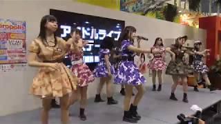 20180811 ゲーセン@マニアックスvol.4 北海道ご当地アイドル フルーテ...