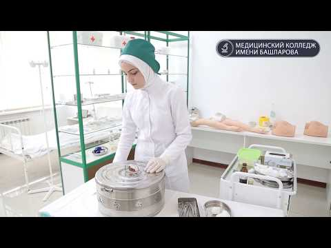 Алгоритм укладки материала в бикс для накрытия стерильного стола