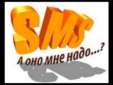 IP телефония в Москве и СПб - подключить VoIP и SIP