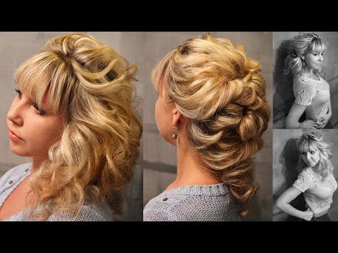 Объёмные локоны и прическа с резинками на кудри. - Hairstyles by REM