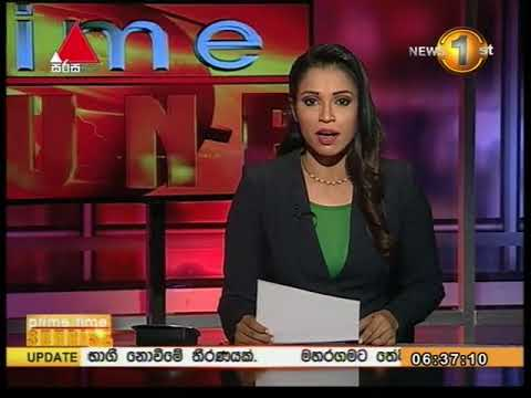 News 1st Breakfast News Sinhala 19 02 2018