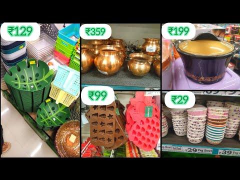 latest-dmart-tour-|-d'mart-new-arrivals-in-kitchenware-items-october-2020-|-#latestdmarttour