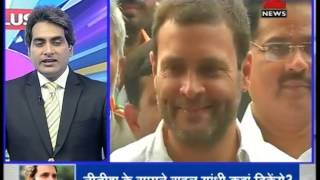 DNA: Basking in victory, Rahul Gandhi asks PM Modi to shed his arrogance