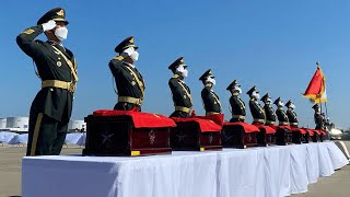 video: Remains of 117 Chinese soldiers killed in Korean War returned