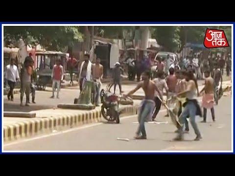 Clash Between BJP and RJD Workers In Patna