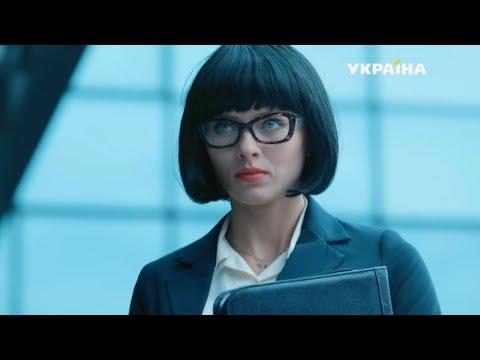 Стрекоза - все серии. Мелодрама (2018) - Видео онлайн