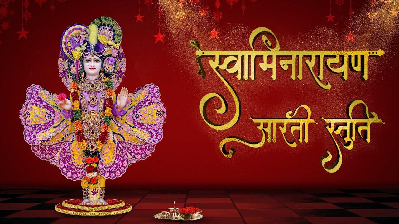 Download Swaminarayan Aarti, Stuti and Prarthna || Rajkot Gurukul Aarti
