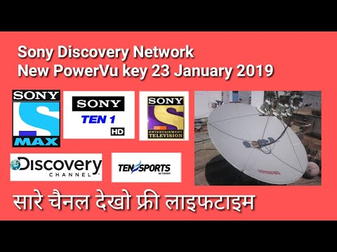 Смотрите сегодня видео новости SONY DISCOVERY NETWORK NEW POWERVU KEY All  Settop Problem Solutions 24 January 2019 на онлайн канале  Russia-Video-News Ru