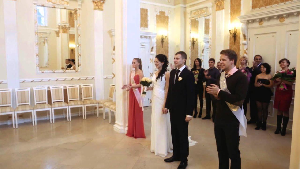 Свадьба в загсе видео