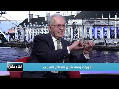 لقاء خاص مع الدكتور مازن الرمضاني  أستاذ العلوم السياسية ودراسات المستقبل