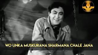 Rajnarayan Dube Pillar Of Indian Cinema | Wo Unka Muskurana | Sangram | Arun Kumar | Ashok Kumar