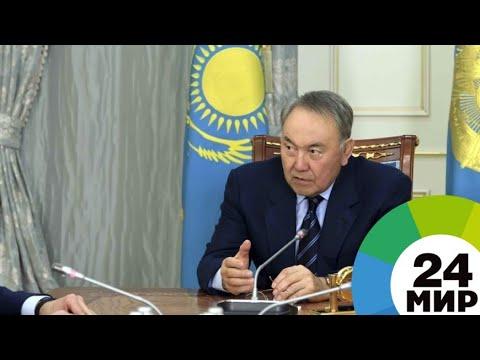 В Казахстане с 1 апреля повысят пособия для многодетных матерей - МИР 24