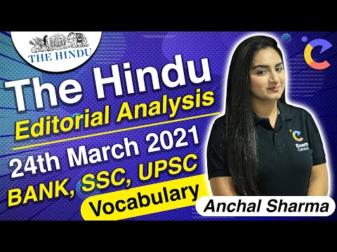 The Hindu Editorial Analysis   24th March 2021   BANK, SSC, UPSC   Vocabulary   Anchal Sharma Ma'am