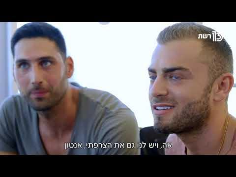 """ישראל X Factor - """"נראה לי יש לו שעורה, למה הוא לא מוריד את המשקפיים"""" ❌🕶 הערב ב-21:00 בערוץ 13"""
